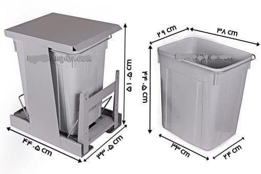 سطل زباله کابینت A840
